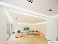 tout savoir sur le plafond tendu. Black Bedroom Furniture Sets. Home Design Ideas