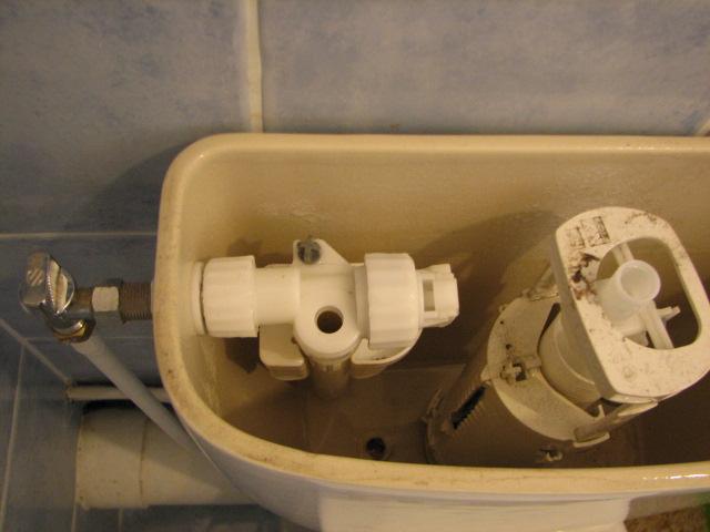Chasse d 39 eau soudainement tr s lente - Demonter une chasse d eau ...