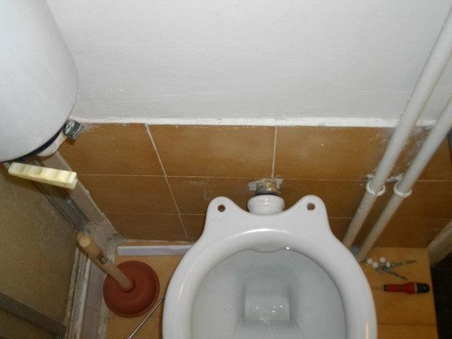 comment enlever la cuvette wc. Black Bedroom Furniture Sets. Home Design Ideas