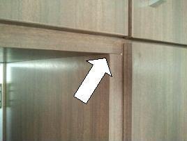 Pose de baguette d 39 angle - Comment couper des baguettes en angle ...