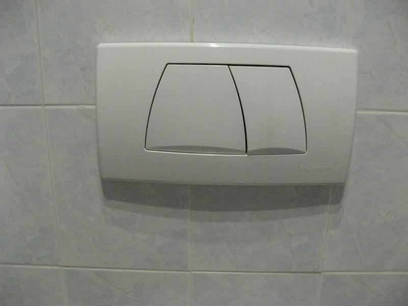 Wc suspendu geberit installation bizarre de la plaque - Installer un wc suspendu geberit ...