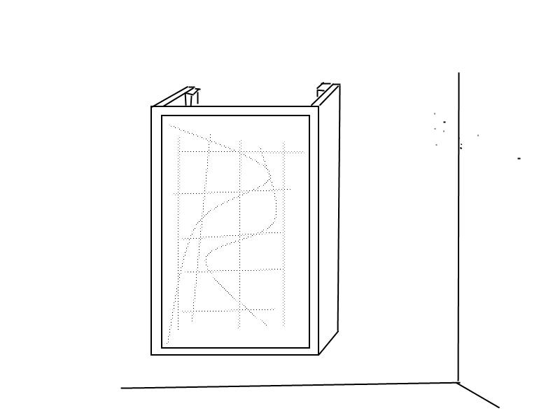 Cache radiateur for Cache tuyau radiateur